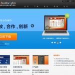Accordo con HP, Ubuntu Kylin sui suoi pc in vendita in Cina