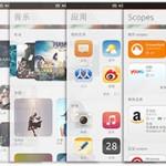 L'Ubuntu Phone Meizu sarà presentato a Shanghai al MAE di giugno