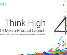 Il 2 settembre l'evento Meizu con grandi novità